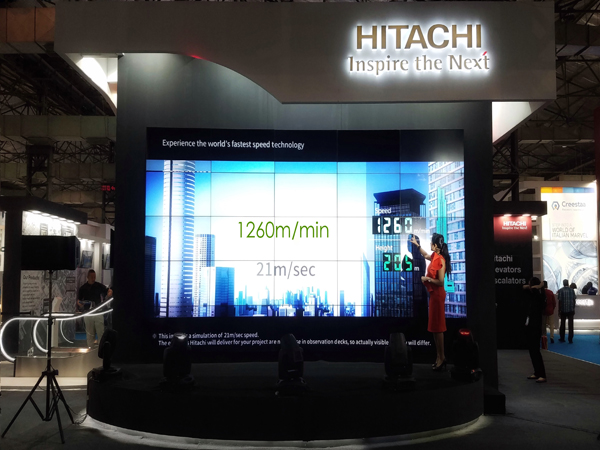 24/5000   Hitachi elevator shows advanced elevator technology at India international elevator exhibition