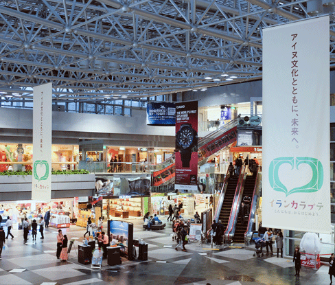 New Chitose Airport Terminal Building