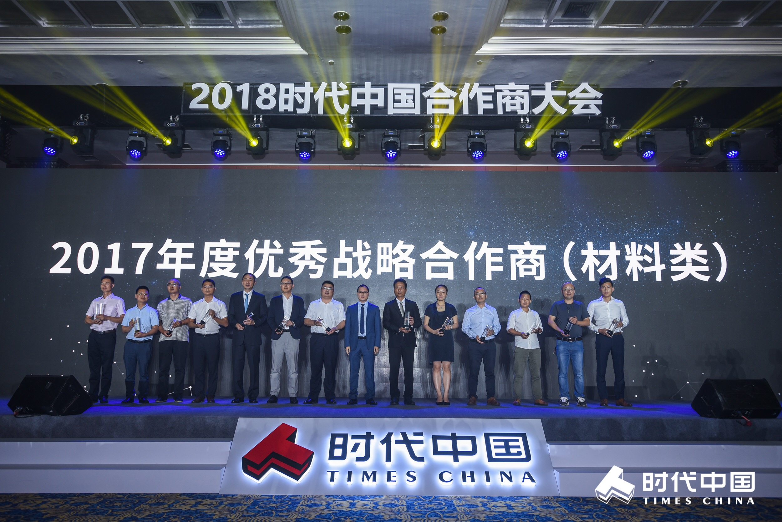 """Ingenious manufacturer -- HITACHI Elevator rated as """"Excellent Strategic Partner"""" of Times China for 5 years in a row"""