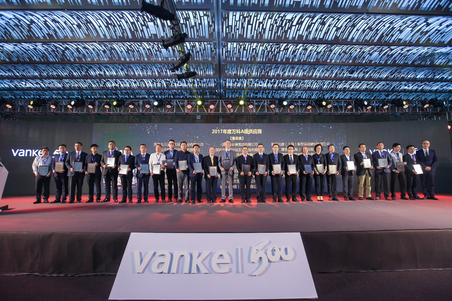 """HITACHI Elevator awarded """"Vanke's A-Class Supplier in 2017"""""""